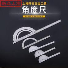 万向角度尺多功能量角器测量仪直角尺不锈R钢木工高精度刻度工业
