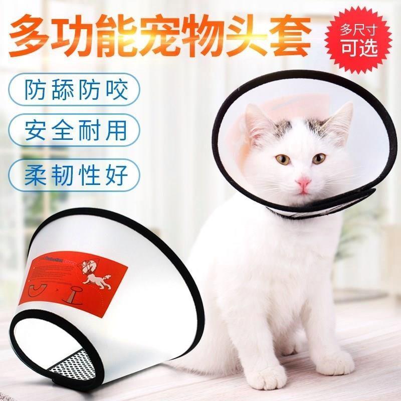 Лекарственные препараты для кошек и собак Артикул 592808377289
