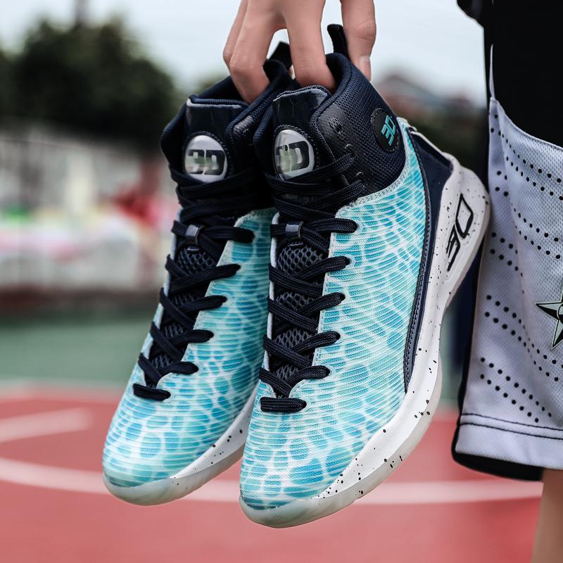 匹克保罗适合后卫的音速高帮毒液百搭减震库里篮球鞋6代杜兰特潮