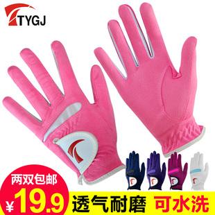 2双 女士超纤布手套 粉色 高尔夫球手套 左右双手 耐磨透气 包邮