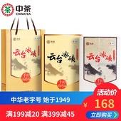 中茶新品湖南安化黑茶云台冰碛手筑茯砖金花黑茶手工茯砖礼盒1kg