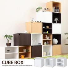 DIY自由组合收纳柜 魔方柜 书柜 简易储物柜