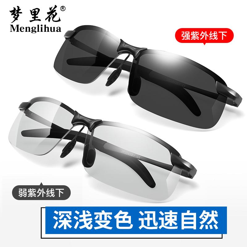 变色墨镜男士偏光驾驶眼镜日夜两用司机夜视开车专用太阳镜眼睛潮