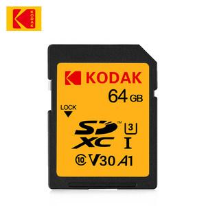 kodak/柯达sd卡64G相机内存卡 4K高清 SDXC大卡 U3高速 V30 索尼佳能尼康微单反数码摄像机存储卡95M