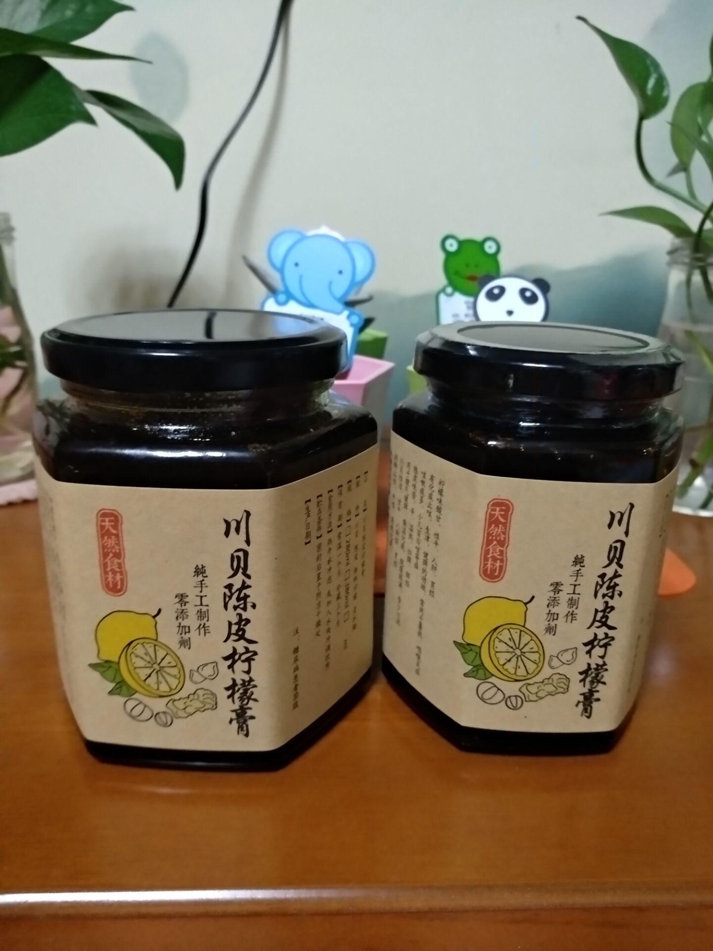 瓶送蜂蜜 2 包邮 380G 养生茶 冰糖柠檬膏 川贝陈皮柠檬膏纯手工熬制