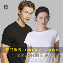 Three short sleeve T-shirts, quick-drying, breathable, short sleeve jackets for men and women