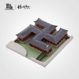 National Treasure X Hello History Official Generation Gift Miniature Ancient Architectural Paper Carving Lamp Model DIY