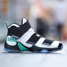 篮球鞋男女士低帮耐磨战靴防滑情侣气垫透气学生运动鞋詹姆斯11代