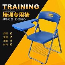 培训椅带桌椅板办公教学椅一体写字记者塑钢椅子桌椅会议学生折叠