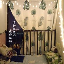 北欧出租房窗帘植物免打孔卧室厕所平面窗简易魔术贴ins门帘成品
