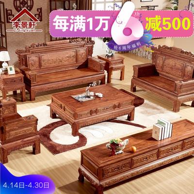 紫檀沙发组合