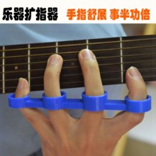 Electric-wood guitar finger jacket expander finger expander fittings finger force instrument Ukrainian piano span exercise