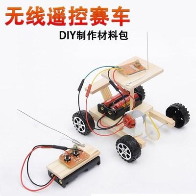 全套DIY遥控汽车拼装自制制作组装配件套件零件
