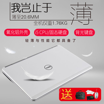 英寸手提15.6超薄便携商务办公学生笔记本电脑3565戴尔灵越Dell