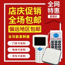 大容量3000盘下载数据U祖程指纹刷卡密码门禁考勤主机网络ZUCON