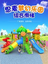游乐设备 儿童游乐园广场滑梯女玩具家庭版游戏婴儿玩具摆摊新拼装图片