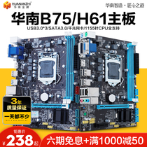 套装CPU正式散片1500X1600X1700X2600X2700XR7R5Ryzen锐龙AMD
