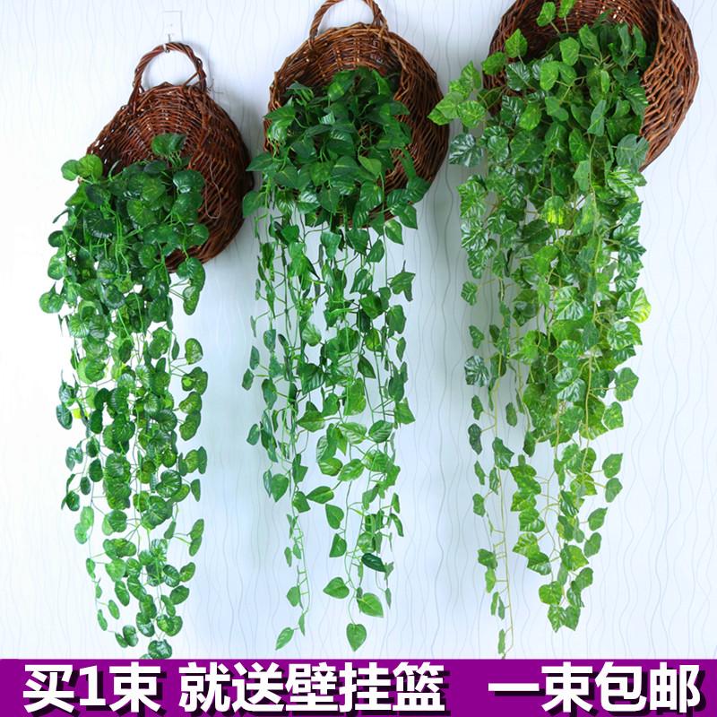 仿真花藤小雏菊壁挂花塑胶花客厅室内装饰花篮吊挂墙仿真植物墙