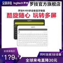 笔记本内置键盘431e1471e1431ge1421ge1471ge1宏基