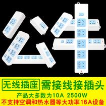 多孔插排家用usb插头电源插座排插转换器扩展万能多用功能