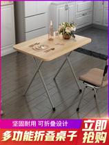 米客厅饭桌1.5米1.3维莎日式纯实木餐桌椅组合橡木小户型餐厅家具
