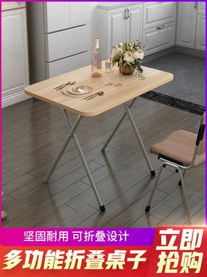 折叠桌子可折叠餐桌小户型简约吃饭桌家用桌简易户外折叠摆摊桌子