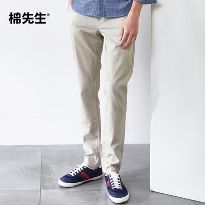 棉先生男装夏季新款男士棉麻长裤子休闲裤 亚麻裤男裤修身小脚裤