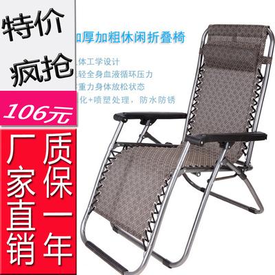 多功能椅折叠椅官方旗舰店