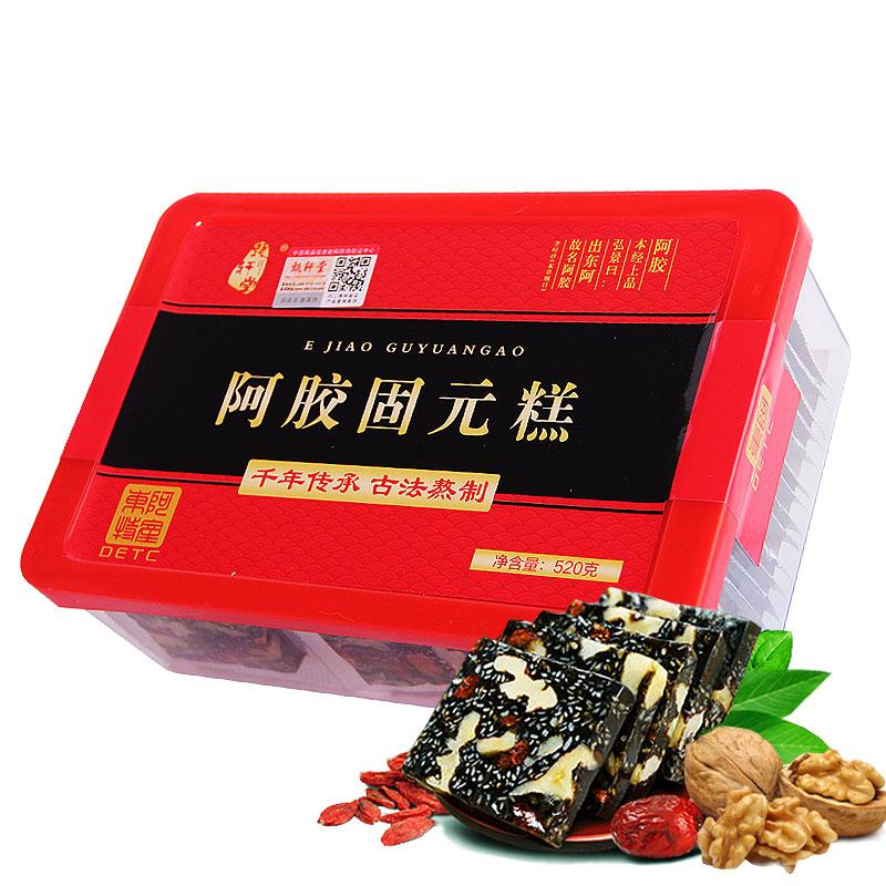 山东东阿红枣枸杞阿胶糕520g 女士型阿胶固元糕即食东阿特产阿胶