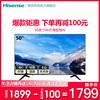 Hisense/海信 H50E3A 50英寸4K高清智能网络平板液晶电视机