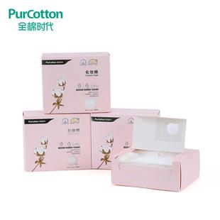 全棉时代 进口美棉纯棉化妆棉卸妆棉 均衡释水薄款360片/盒x4盒装