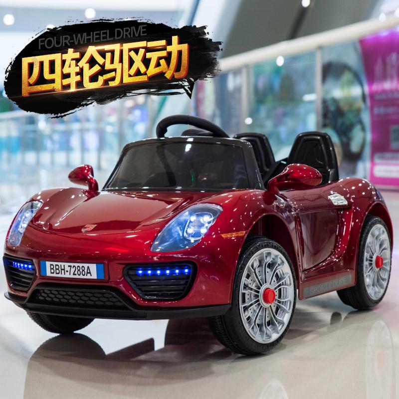 婴儿童电动车四轮可坐遥控汽车1-3岁4-5摇摆童车可坐人宝宝玩具车