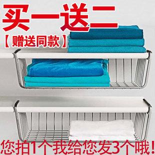 衣柜收纳分层隔板柜子免钉置物架橱柜浴室层架隔层架下挂篮整理架
