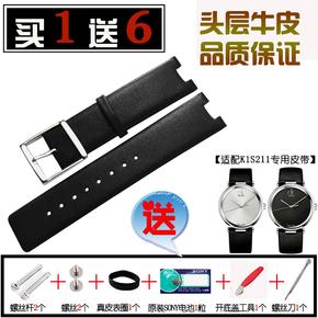 代用CK手表K1S21102男女真皮表带超薄凹口20mm牛皮手表带K1S21120