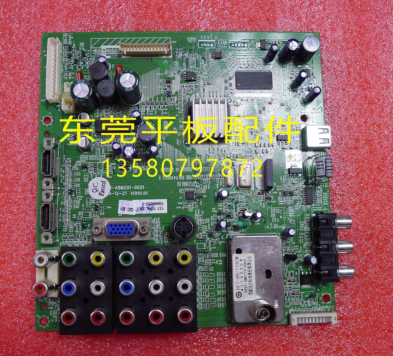 5800-a8m201-0c00主板