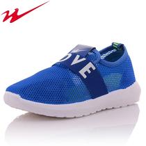 春季新款中大童男孩运动跑鞋休闲鞋2019鸿星尔克儿童鞋男童滑板鞋