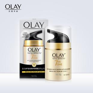 Olay/玉兰油多效修护防晒霜50g SPF15保湿滋润防晒隔离淡化细纹