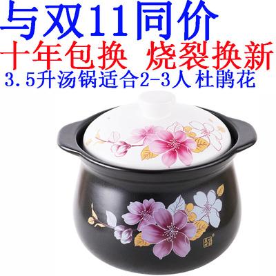 3.5升耐热煲陶瓷砂锅炖锅煲汤锅煮粥煲粥锅具石锅拌饭煎中药罐