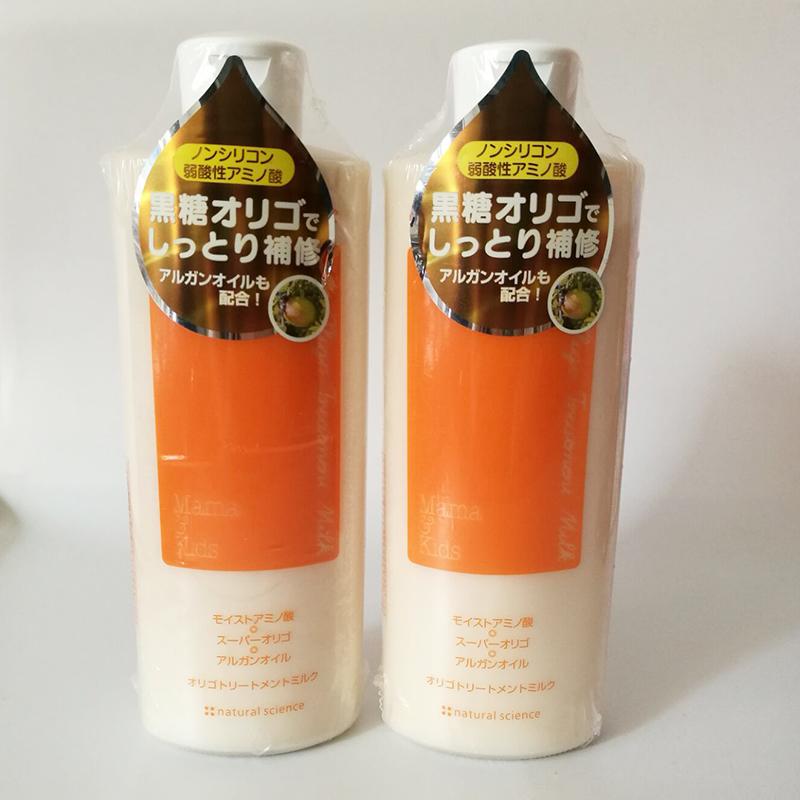 日本 MamaKids孕产妇产后黑糖护发素 300ml
