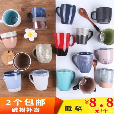 日式复古创意陶瓷杯子马克杯家用个性潮流大容量咖啡牛奶杯早餐杯