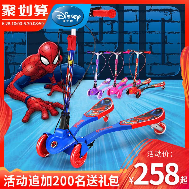 Disney迪士尼DS13021滑板车