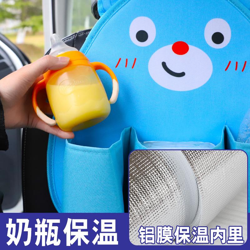 汽车后排水杯架车载茶杯架水壶架固定座车内多功能椅背悬挂大杯架