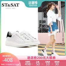 【送】星期六2019秋季新款圆头中跟深口小白鞋单鞋女SS93112256图片