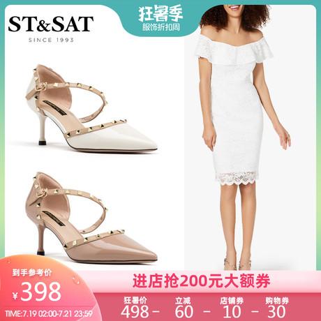 St&Sat/星期六2019夏季新款尖头细跟高跟铆钉单鞋女鞋SS92114571商品大图
