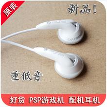 日本原装psp132 随身听库存老耳机日本进口高端发烧hifi音乐入耳