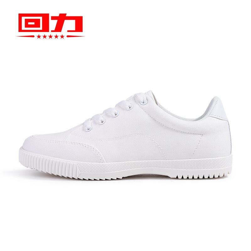 回力帆布鞋男鞋韩版潮流低帮男女款布鞋男女款休闲百搭学生小白鞋