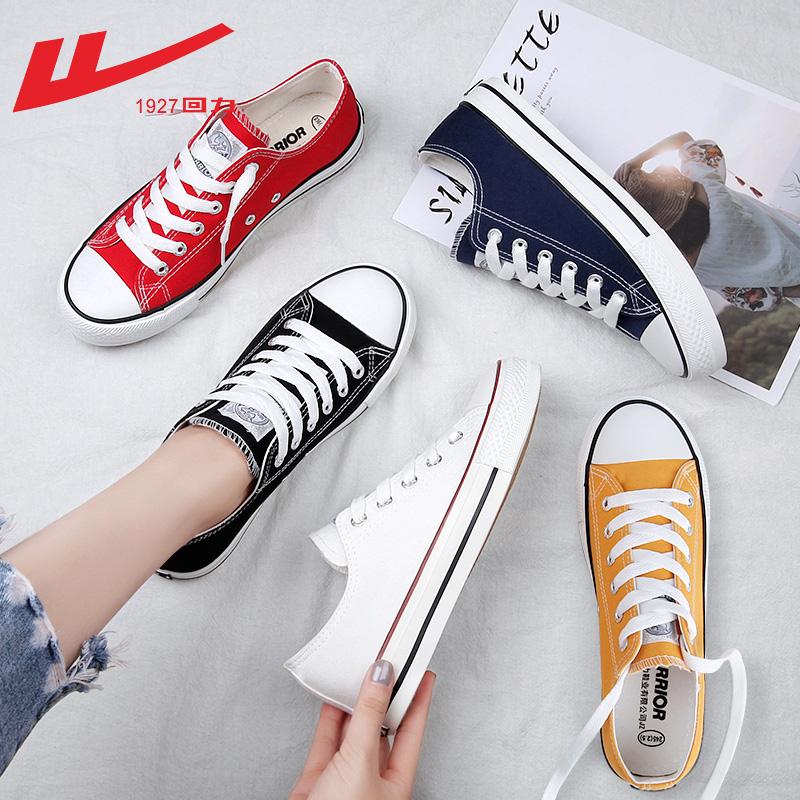 回力女鞋ulzzang帆布鞋女2019新款秋鞋韩版小白鞋夏学生百搭板鞋