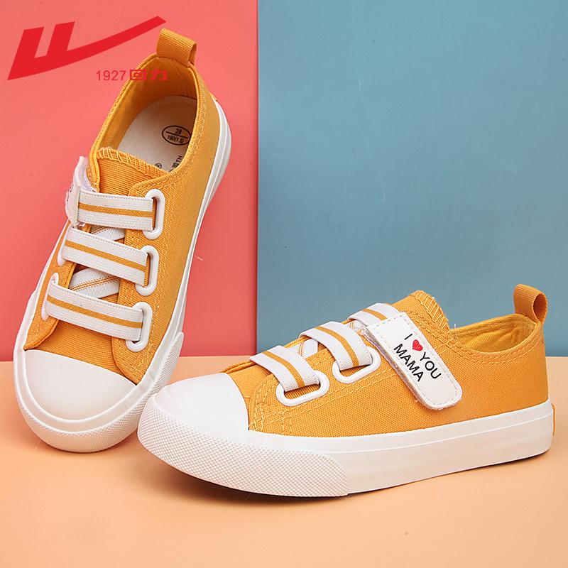 回力童鞋男兒童板鞋女童鞋帆布鞋2019新款春夏寶寶運動鞋布鞋軟底