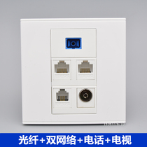 Dual-port cable fiber telephone TV Socket 86 type wired closed-circuit SC optical brazing computer Voice Information Panel