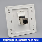 Single-mouth straight through six types of shielded network socket Gigabit computer module network extension to connector double head panel